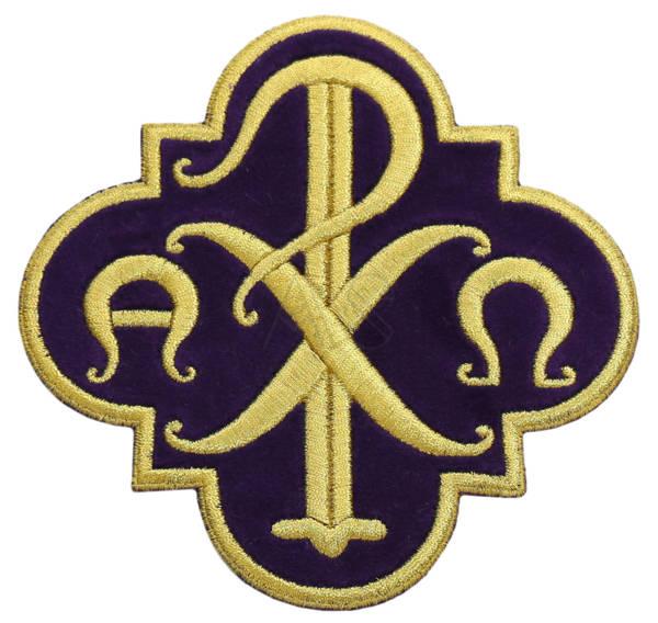 "Emblema ""Alfa & Omega"" AP-PX-Z"